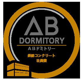 ABドミトリー