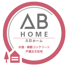 ABホーム